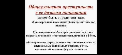 Барнаул_8