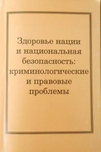 DSCN2775_7