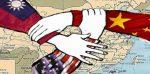 США, Китай и Тайвань: тень военного конфликта
